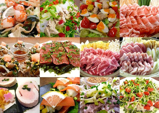 様々なコース料理