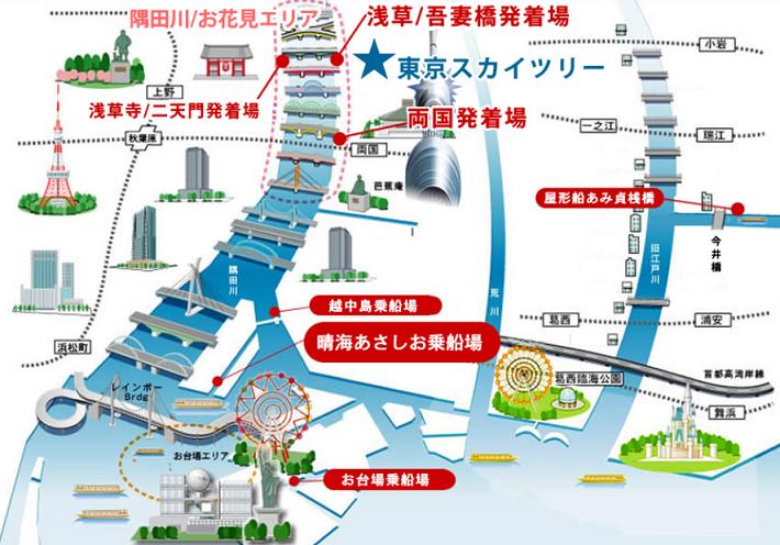 あみ貞の乗船場所マップ