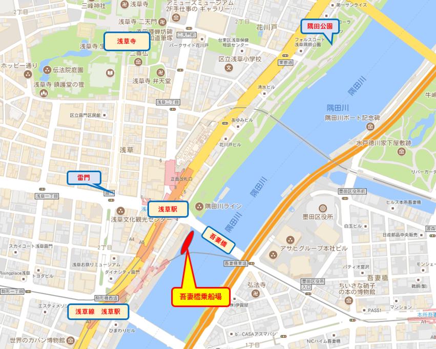 あみ清乗船場マップ