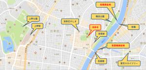 屋形船 吾妻橋乗船場 周辺マップ