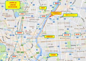 屋形船 東京 貸切り 吾妻橋乗船場 地図
