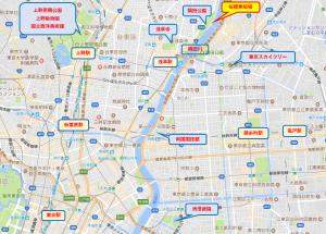 東京 貸切り 屋形船 桜橋乗船場 地図写真