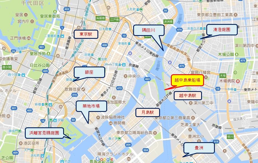 貸切で行く越中島乗船場地図