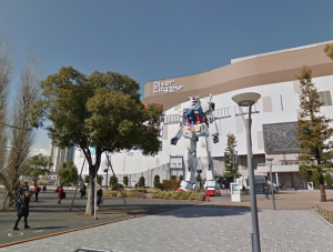 貸切り 屋形船 東京 お台場乗船場 周辺観光地 ダイバシティ写真