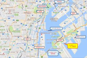 貸切り 屋形船 東京 お台場乗船場 地図