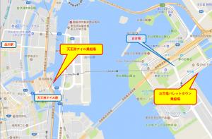 貸切り 屋形船 東京 天王洲アイル乗船場