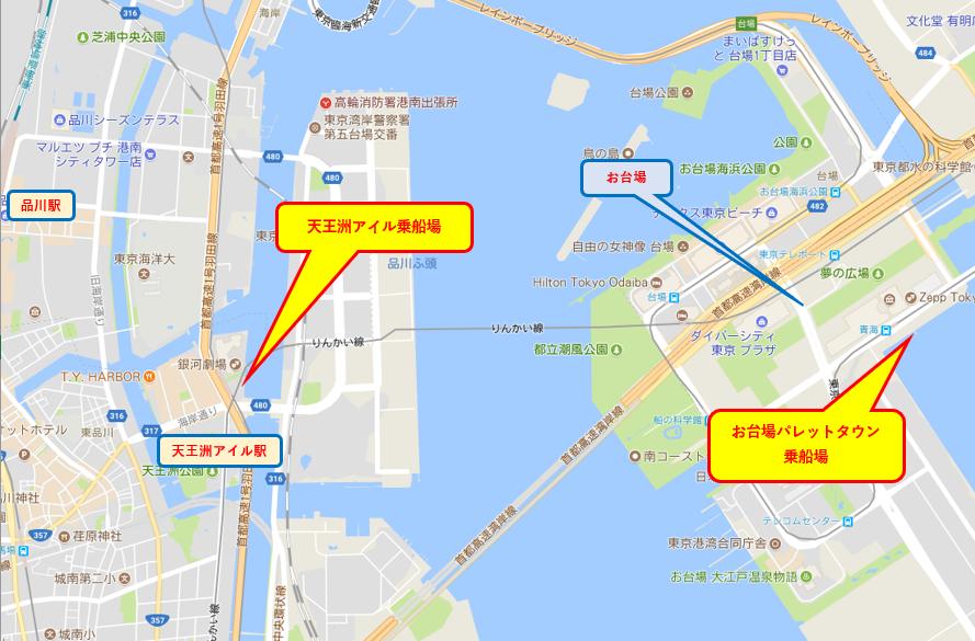 貸切り屋形船東京天王洲アイル乗船場