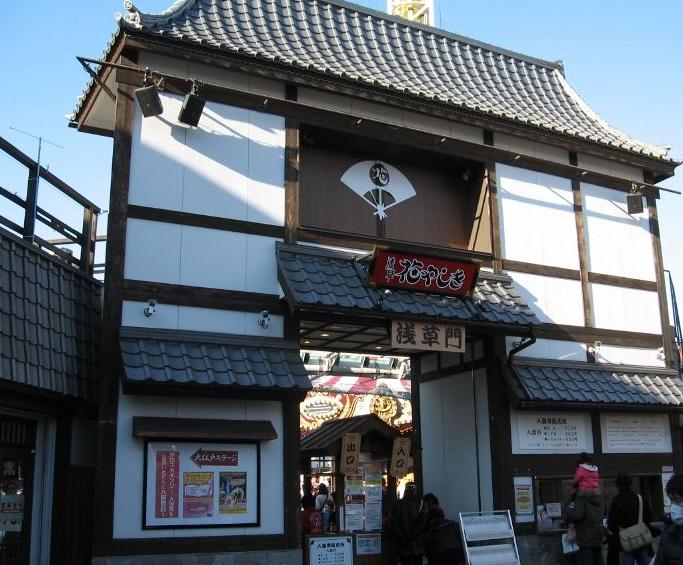 貸切り屋形船東京浅草花やしき門