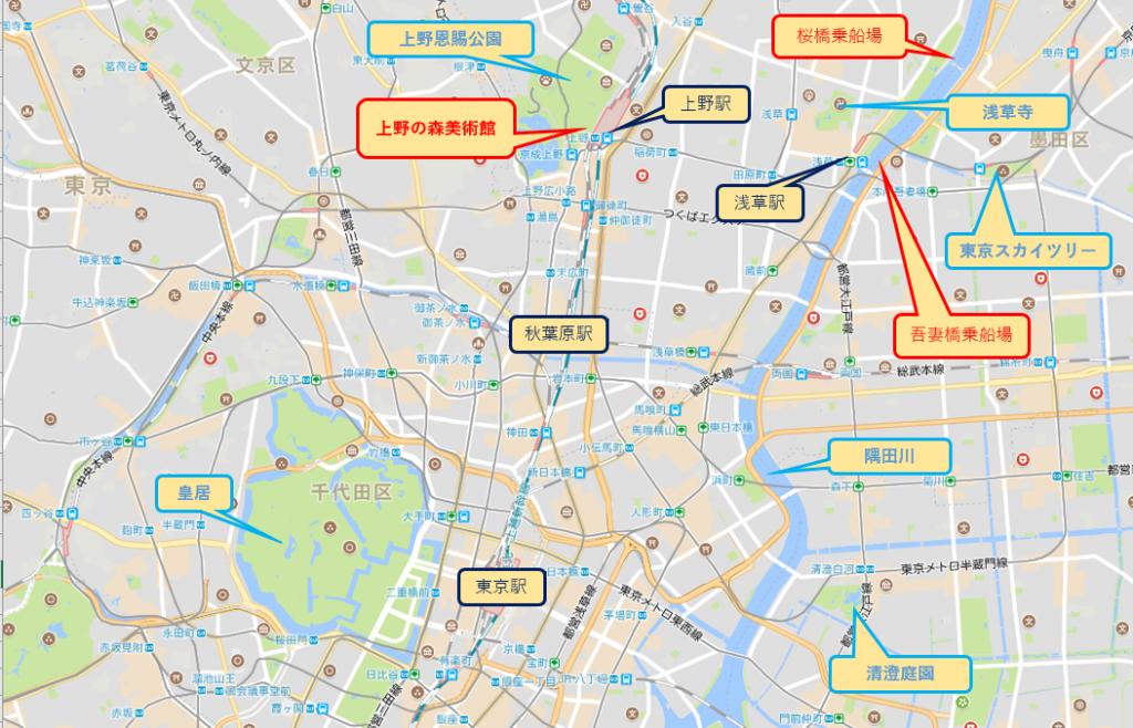 上野の森美術館予約案内