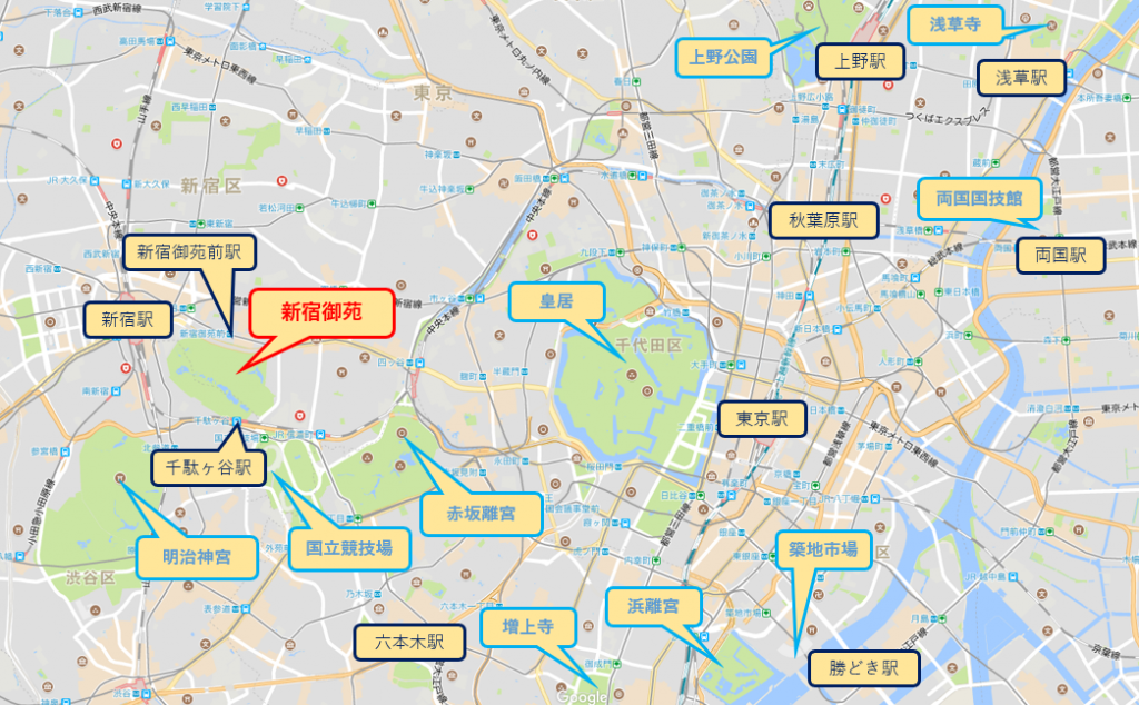 屋形船乗船前観光新宿御苑マップ