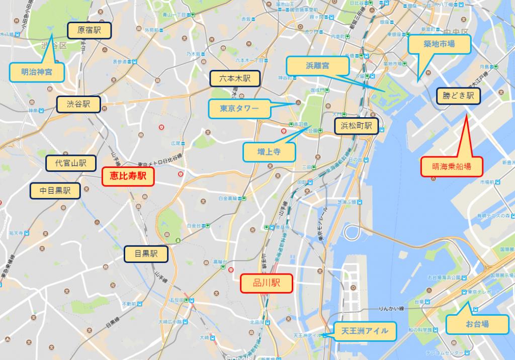 屋形船乗船場から恵比寿駅