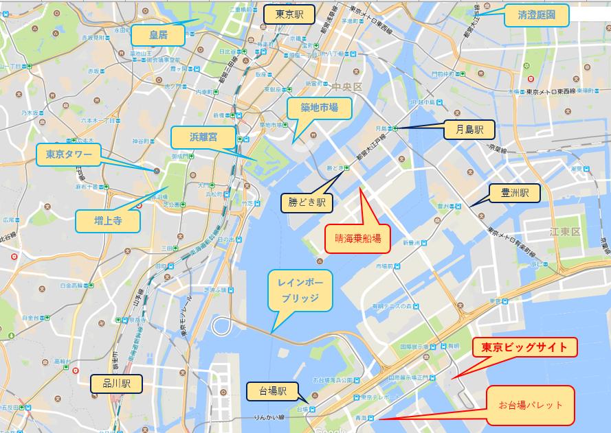 東京ビッグサイト予約地図