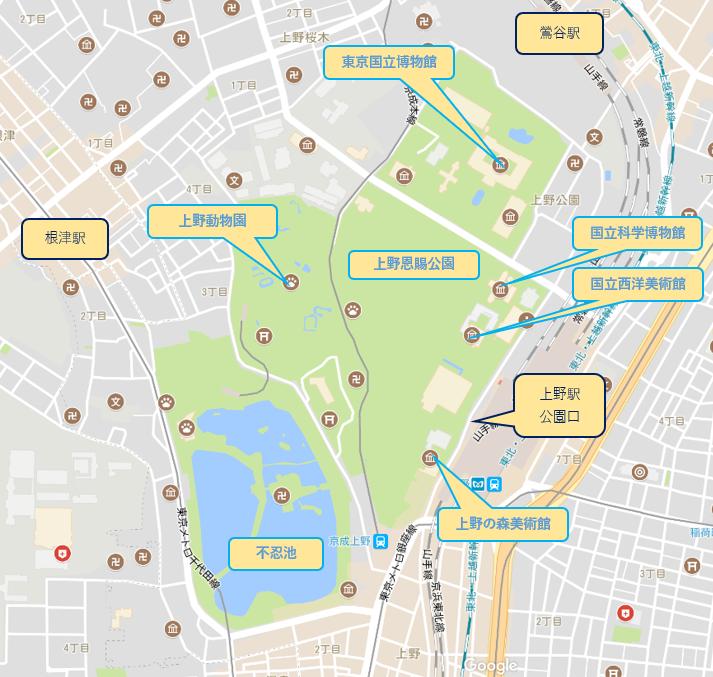 東京上野公園貸切予約