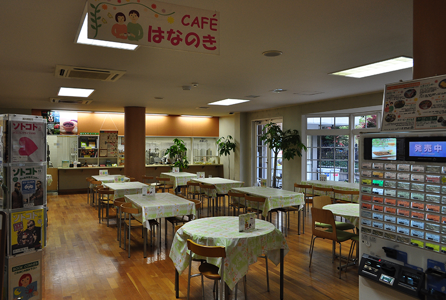 東京新宿御苑カフェ