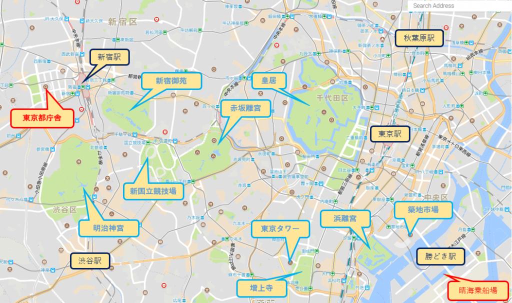 東京都庁から屋形船乗船場案内