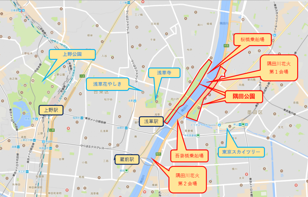 東京隅田公園地図