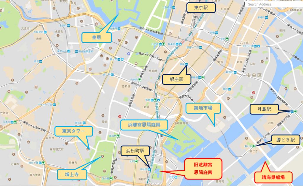 東京旧芝離宮恩賜庭園貸切