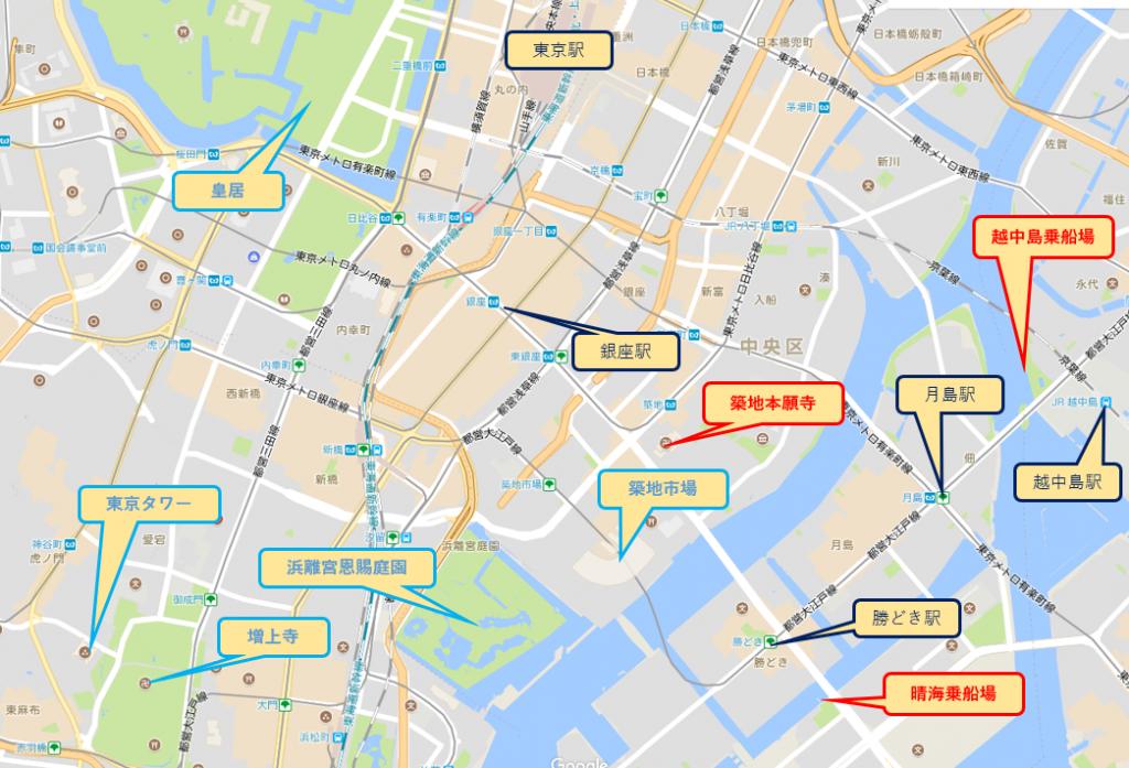 東京観光築地本願寺予約開始