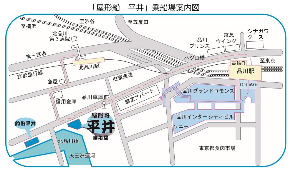 品川の屋形船の平井(東京で貸切)