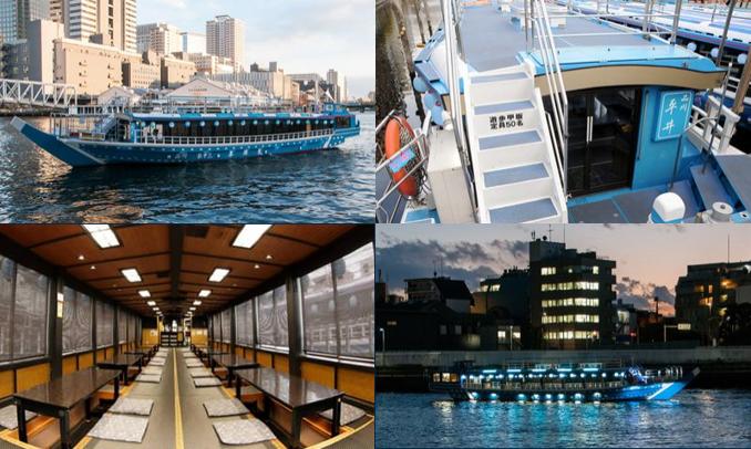 屋形船3号船の第十三平井丸