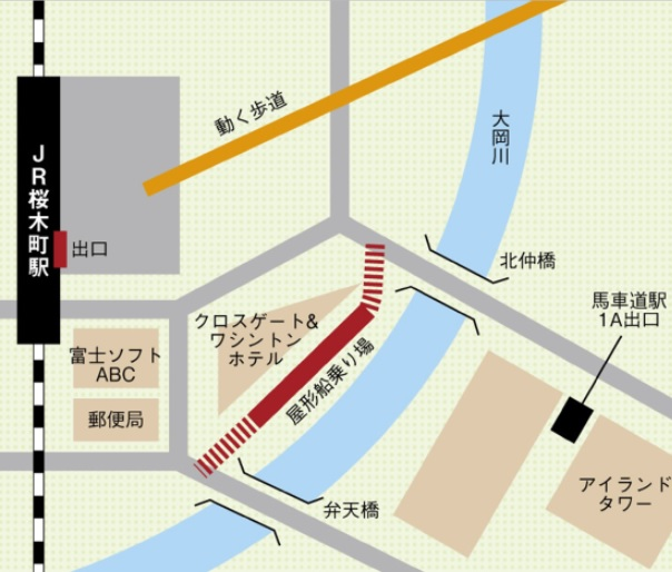 弁天橋乗船場(すずよし)