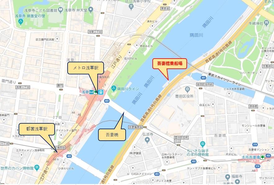 浅草吾妻橋乗船場