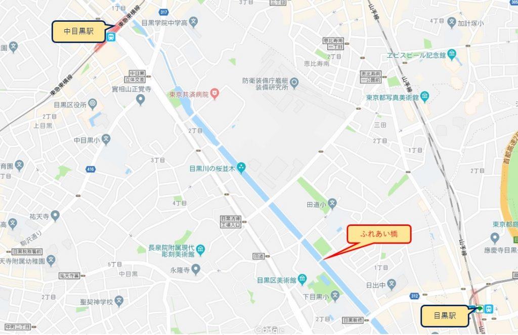 目黒川ふれあい橋のお花見スポット
