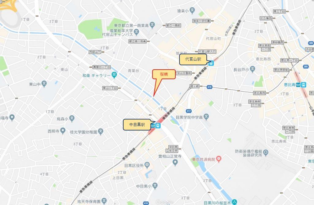 目黒川桜橋のお花見スポット