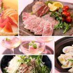 濱田屋の料理イメージ
