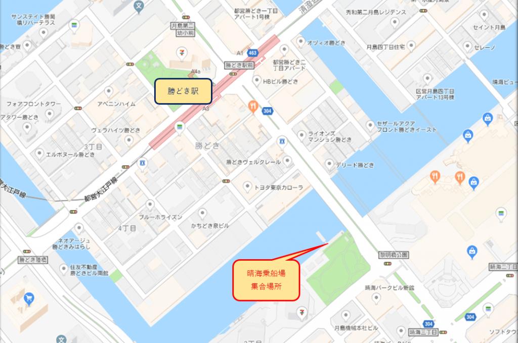 晴海乗船場の詳細マップ